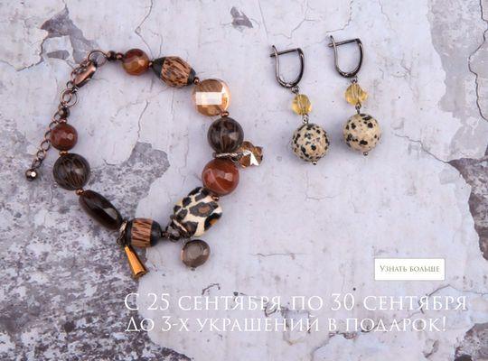 01 Подарки! (mobile)